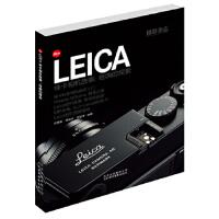 【新书店正品包邮】 LEICA徕卡相机故事:经典的探索 伍振荣 等 9787805015064 北京美术摄影出版社
