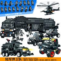 沃马积木特工全套军事警察作战积木5-6-10-12岁以上拼装儿童玩具男孩