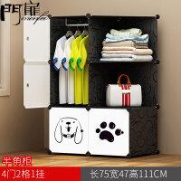 门扉 简易衣柜 组装折叠储物收纳柜子简约现代经济型塑料单人衣橱