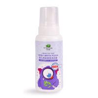 英国小树苗婴儿洗发沐浴露宝宝舒柔洗发水 儿童天然洗头水230ml