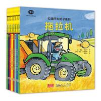 N 忙碌的车轮子系列全8册3-4-5-6岁幼儿童车类科普绘本书 挖掘机卡车赛车警车救护车消防车拖拉机等 幼儿童卡通图画