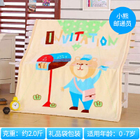 冬季宝宝毛毯双层加厚婴儿毛毯珊瑚绒儿童盖毯新生儿小孩被子云毯
