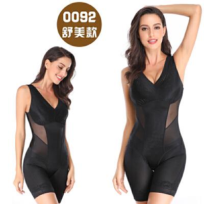 新款美人G计塑身内衣2.0舒美版美胸收腹美体0092带胸罩0091 发货周期:一般在付款后2-90天左右发货,具体发货时间请以与客服协商的时间为准
