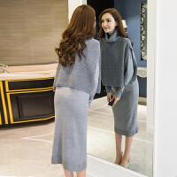 秋款新款女装韩版显瘦马甲长袖连衣裙两件套时尚秋冬套装裙潮