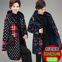中老年女冬装棉衣加厚中长款加绒棉外套50岁妈妈大码中年花棉袄60