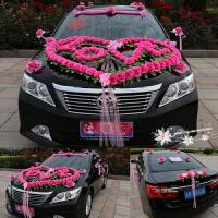 婚车装饰套装韩式车花婚车装饰车头花车布置装饰套装结婚用品车花