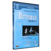 彼特鲁什卡 盒装 1DVD(芭蕾舞)