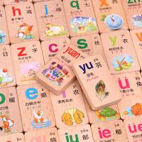 100粒数字汉字儿童早教智力宝宝识字拼音认数玩具3-6周岁