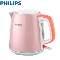 Philips/飞利浦 HD9348/58粉色电热水壶防烫自动断电家用烧水壶