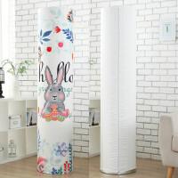 格力海尔立式空调罩科龙海信奥克斯圆形空调罩圆柱柜机罩