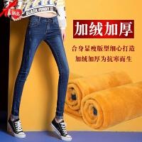 牛仔裤女2019春款韩版潮流中高腰铅笔长裤弹力显瘦翻边小脚