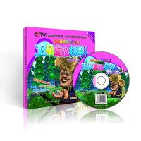 熊出没――卫星定位机器人(央视等200家卫视热播动画《熊出没》双语有声故事书,好看的动画故事,好玩的双语学习,附赠英语学习DVD光盘及趣味奖励贴纸)