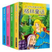 宝宝睡前童话故事全40册启蒙 0-6岁宝宝亲子共读童话绘本大全 开发幼儿童脑力童话故事书