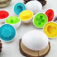 力辉玩具 儿童益智早教玩具 配对启蒙聪明蛋扭蛋