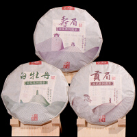 3片套装【顺茗道老白茶】福鼎白茶众乐系列白牡丹、贡眉、寿眉  300克/片