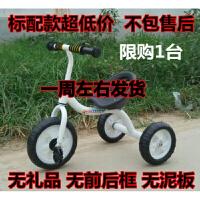 儿童三轮车脚踏车1-3-5-2-6岁大号宝宝单车小孩手推车自行车 驼色 小款无售后无车筐