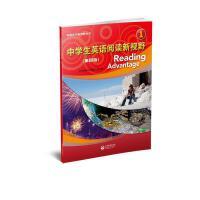 全新正版图书 中学生英语阅读新视野1(第四版)(供初中学生使用 凯西玛拉克 上海教育出版社 9787544498074馨