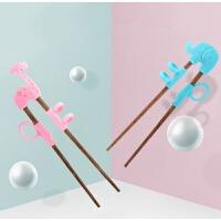儿童学习用筷子训练筷小孩练习矫正吃饭宝宝餐具木制防滑实木易学旅游用品