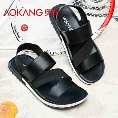 奥康男士凉鞋夏季新款沙滩鞋男潮青年学生凉鞋韩版凉拖鞋