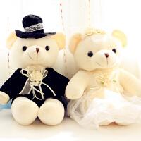 婚纱泰迪熊小公仔压床布娃娃结婚玩偶毛绒玩具情侣生日礼物女生