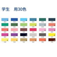 斯塔6801双头彩色油性马克笔学生用手绘服装设计美术绘画动漫用画笔彩色笔马克笔