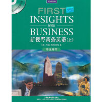 新视野商务英语(上)(学生)(配MP3)(英)罗宾斯外语教学与研究出版社9787560035147