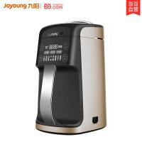 九阳(Joyoung)豆浆机 破壁机 破壁无渣免滤双预约家用全自动DJ13R-P10