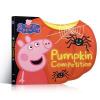 英文原版 Peppa: Pumpkin Competition 粉红佩佩猪小妹 儿童绘本故事启蒙书 亲子阅读