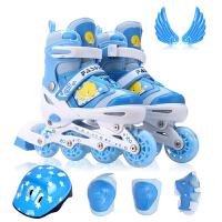 溜冰鞋儿童全套装直排轮滑鞋滑冰鞋可调闪光旱冰鞋男孩女孩