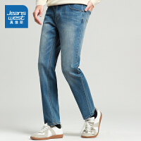 [限时抢价格:66.9元,限5月12日-5月30日]真维斯男装 秋季新品 弹力10.3安十字纹牛仔长裤