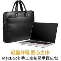 包邮支持礼品卡 苹果 笔记本 电脑包 真皮 Macbook 13寸 15寸 轻薄 商务 手提 电脑包 IBM 联想 华