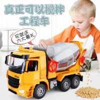 儿童超大号工程套装翻斗车水泥搅拌车机男孩宝宝音乐惯性玩具模型