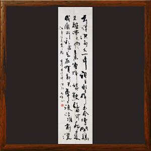 《主席诗-洪都》王有权1中国心理卫生协会理事; 中国性学会理事【RW462】