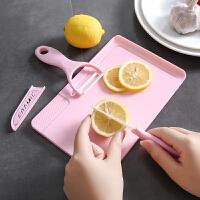 创意居家三件套陶瓷刀水果刀套装切菜刀菜板瓜果刨砧板削皮器野炊/烧烤