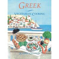【预订】Greek Vegetarian Cooking