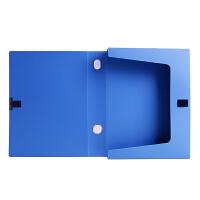 收纳资料夹办公用品10个装A4档案盒塑料文件盒