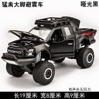 福特皮卡车模型儿童合金玩具运输车1:32声光回力小汽车 大脚猛禽避震车 哑光黑 无回力