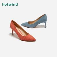 【限时特惠 1件4折】热风优雅时尚女士尖头细跟单鞋羊皮细高跟鞋H04W9306