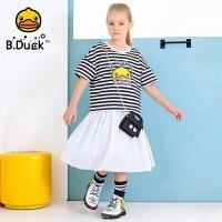【4折价:151.6】B.Duck小黄鸭童装女童两件套连衣裙 BF2080906