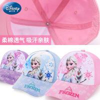 儿童帽子鸭舌帽遮阳帽 迪士尼冰雪奇缘宝宝帽子女童太阳帽秋冬季