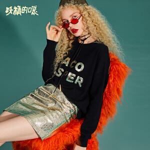 【低至1折起】妖精的口袋Y女神气质套装裙女潮韩版秋装2018新款时尚洋气两件套