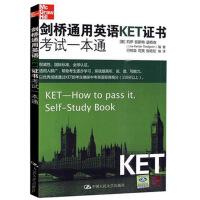 正版 剑桥通用英语KET证书考试一本通 剑桥通用英语KET证书考试 ESOL五级证书考试入门书 中国人民大学出版社