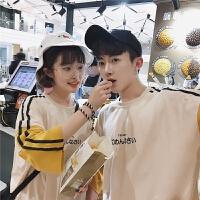 情侣装韩夏装男女短袖T恤小咪卡通二杠袖子撞色五分袖半袖衫