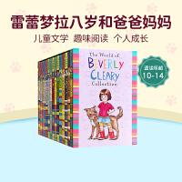 雷梦拉 亨利 小老鼠拉尔夫 15本盒装 The World of Beverly Cleary Collection 15 Book Box Set  英文原版桥梁书 儿童英文小说 入门初级