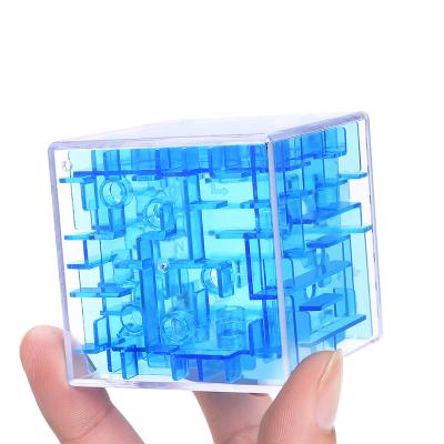 走珠女孩男孩玩具4-6岁儿童幼儿园3D立体魔方迷宫球