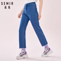 森马牛仔裤女2019春季新款直筒九分裤休闲毛边显瘦高腰学生设计感