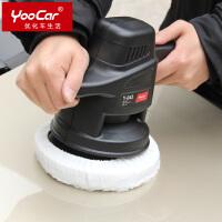 【支持礼品卡支付】YooCar汽车抛光机打蜡机12v 家用地板打蜡机汽车封釉机7寸带振动