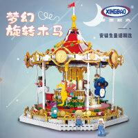 星堡安徒生童话女孩梦幻旋转木马�犯叨�童益智积木拼装玩具模型