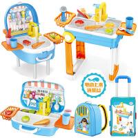 儿童过家家背包箱厨房玩具 男孩女孩拉杆箱电动手提箱