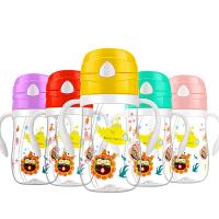 学饮杯儿童水杯带手柄幼儿园 宝宝吸管杯婴儿